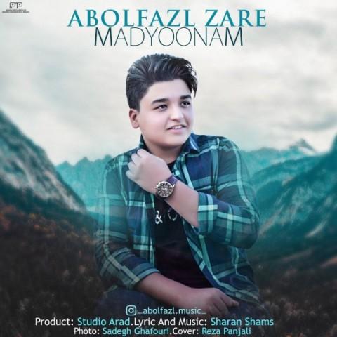 دانلود ترانه جدید ابوالفضل زارع مدیونم