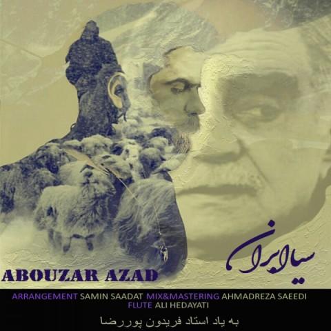 دانلود ترانه جدید ابوذر آزاد سیا ابران