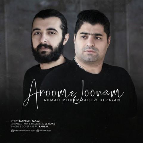 دانلود ترانه جدید احمد محمدی و درایان آروم جونم