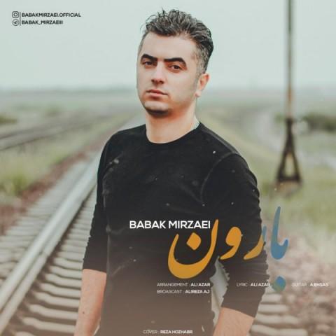 دانلود ترانه جدید بابک میرزایی بارون
