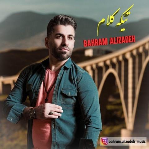 دانلود ترانه جدید بهرام علیزاده تیکه کلام