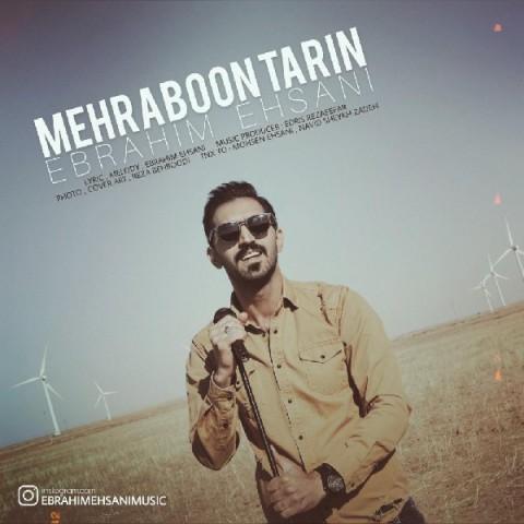 دانلود ترانه جدید ابراهیم احسانی مهربون ترین