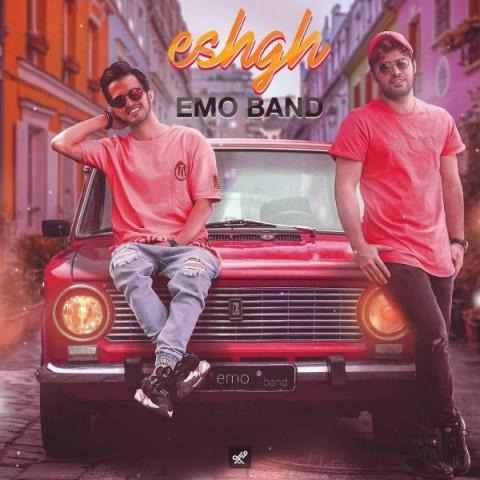 دانلود ترانه جدید Emo Band عشق