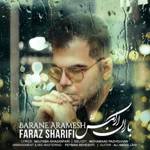دانلود ترانه جدید فراز شریفی باران آرامش