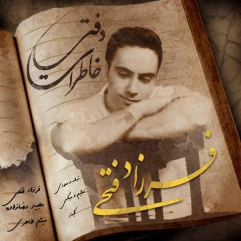 دانلود ترانه جدید فرزاد فتحی دفتر خاطرات