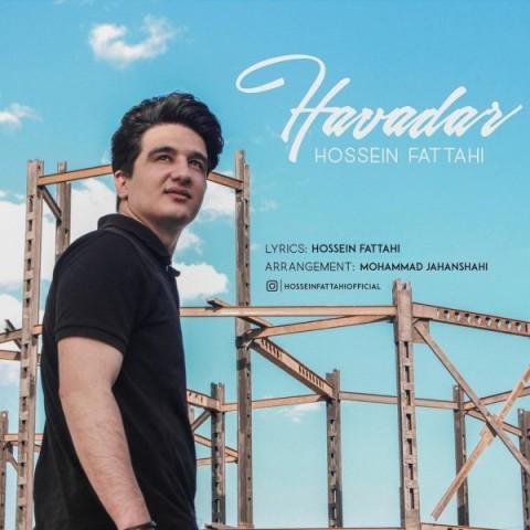 دانلود ترانه جدید حسین فتاحی هوادار