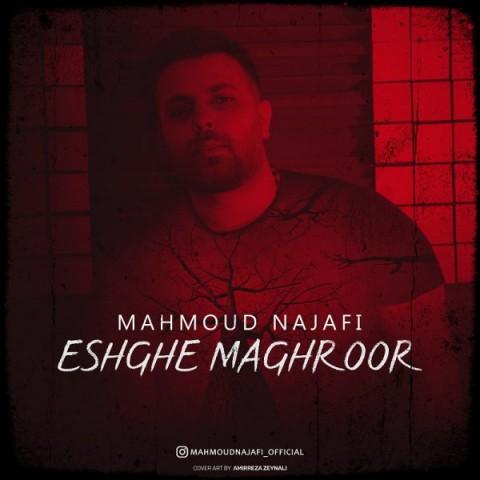 دانلود ترانه جدید محمود نجفی عشق مغرور