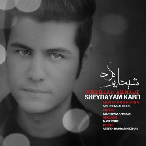 دانلود ترانه جدید مهرداد احمدی شیدایم کرد