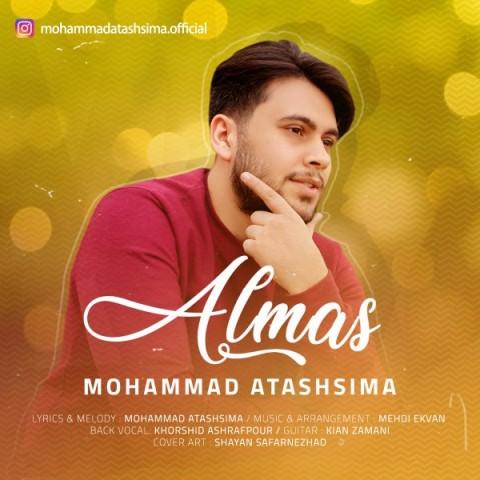 دانلود ترانه جدید محمد آتش سیما الماس