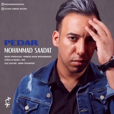 دانلود ترانه جدید محمد سعادت پدر