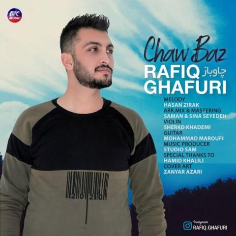 دانلود ترانه جدید رفیق غفوری چاوباز
