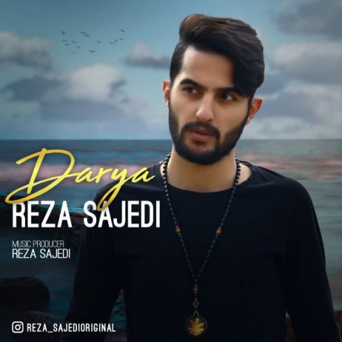 دانلود ترانه جدید رضا ساجدی دریا