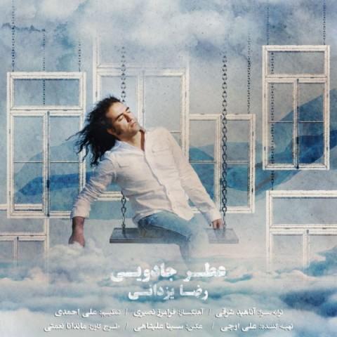 دانلود ترانه جدید رضا یزدانی عطر جادویی