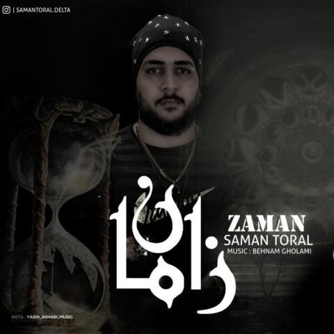دانلود ترانه جدید سامان تورال زامان