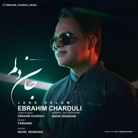 دانلود ترانه جدید ابراهیم چاردولی جان دلم