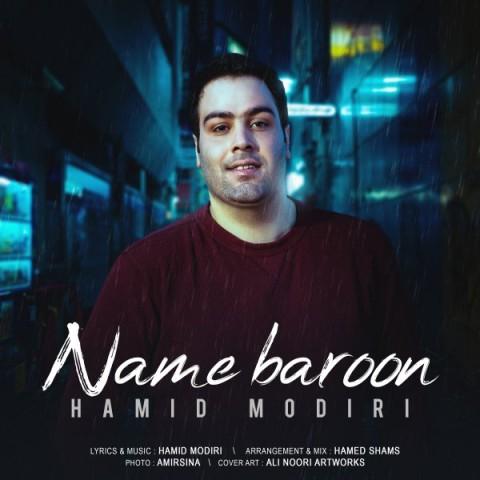 دانلود ترانه جدید حمید مدیری نم بارون