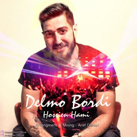 دانلود ترانه جدید حسین حامی دلمو بردی
