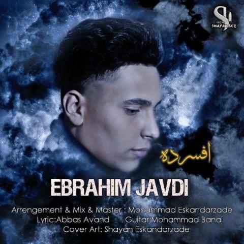 دانلود ترانه جدید ابراهیم جوادی افسرده
