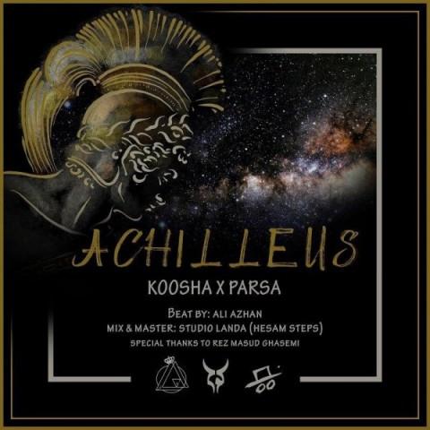 دانلود ترانه جدید کوشا و پارسا آشیل
