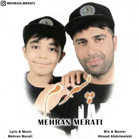 دانلود ترانه جدید مهران مرآتی پسرم