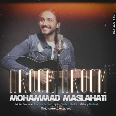 دانلود ترانه جدید محمد مصلحتی آروم آروم