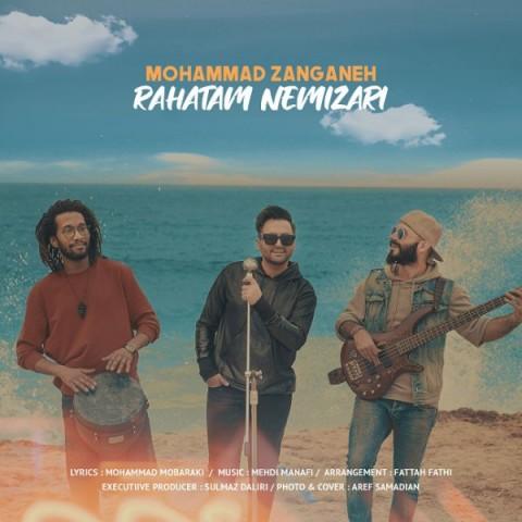دانلود ترانه جدید محمد زنگنه راحتم نمیزاری
