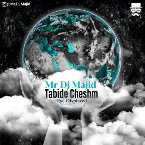 دانلود ترانه جدید مستر دی جی مجید تبعید چشم