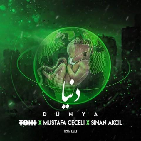 دانلود ترانه جدید حسین تهی، مصطفی ججلی و سینان اکچیل دنیا Hossein Tohi,