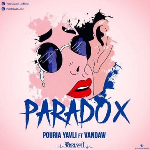 دانلود ترانه جدید پوریا یاولی و وندا پارادوکس