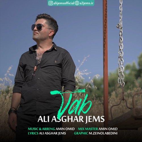 دانلود ترانه جدید علی اصغر جمس تب