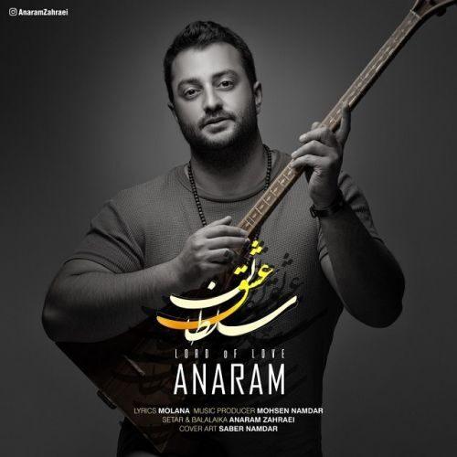 دانلود ترانه جدید آنارام سلطان عشق