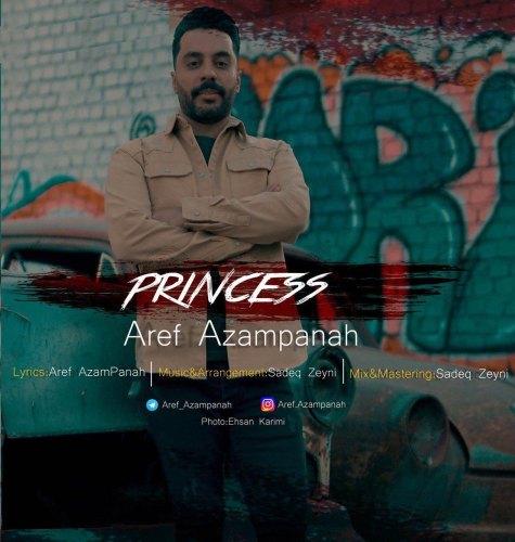 دانلود ترانه جدید عارف اعظم پناه پرنسس