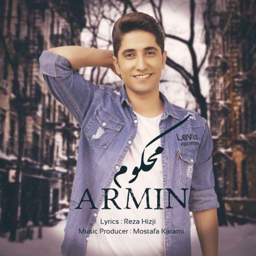 دانلود ترانه جدید آرمین محکوم