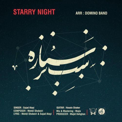 دانلود ترانه جدید دومینو بند شب پر ستاره