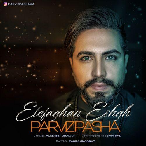 دانلود ترانه جدید پرویز پاشا اتفاقا عشق