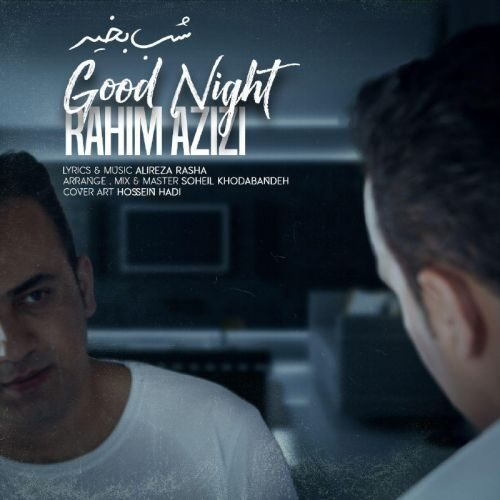 دانلود ترانه جدید رحیم عزیزی شب بخیر