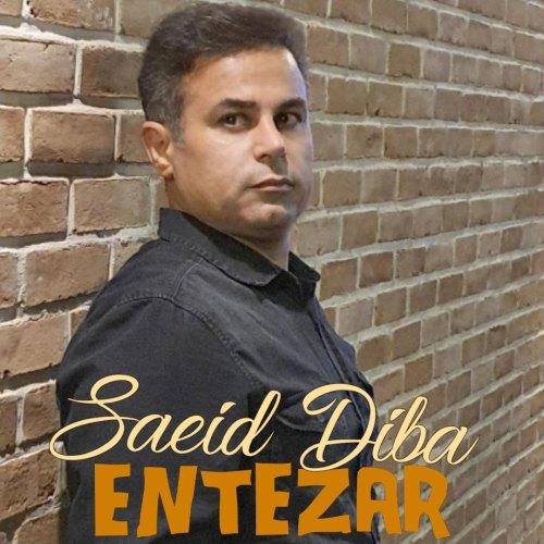 دانلود ترانه جدید سعید دیبا انتظار