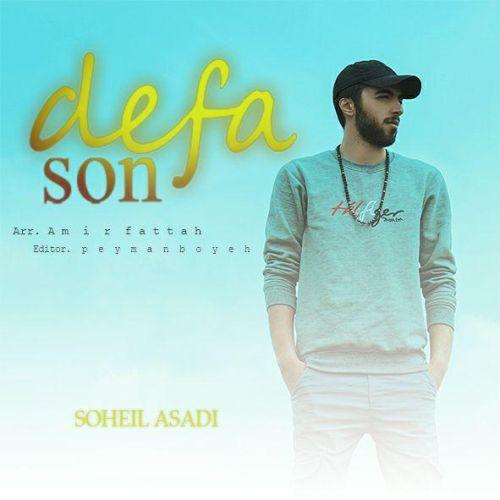 دانلود ترانه جدید سهیل اسدی سون دفا