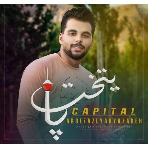 دانلود ترانه جدید ابوالفضل یحیی زاده پایتخت