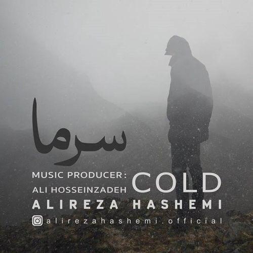 دانلود ترانه جدید علیرضا هاشمی سرما
