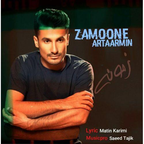 دانلود ترانه جدید آرتا آرمین زمونه