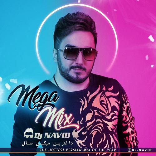 دانلود ترانه جدید دی جی نوید مگا میکس