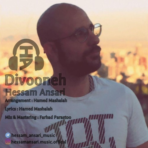دانلود ترانه جدید حسام انصاری دیوونه