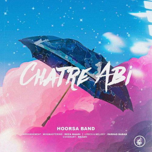 دانلود ترانه جدید هورسا بند چتر آبی