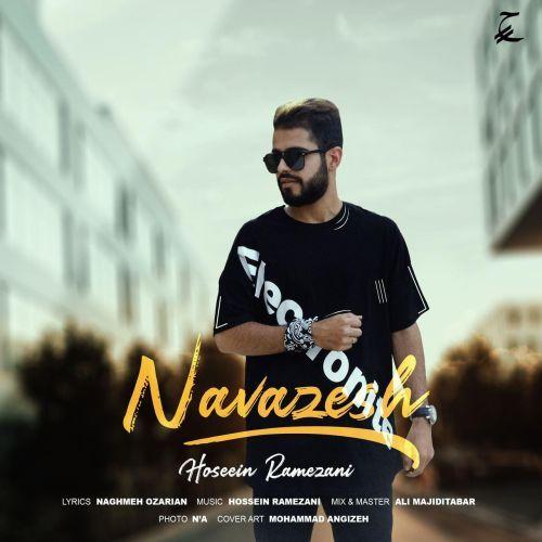 دانلود ترانه جدید حسین رمضانی نوازش