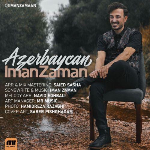 دانلود ترانه جدید ایمان زمان آذربایجان