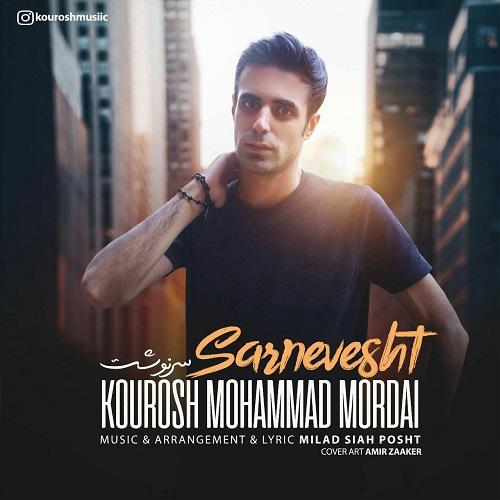 دانلود ترانه جدید کوروش محمدمرادی سرنوشت