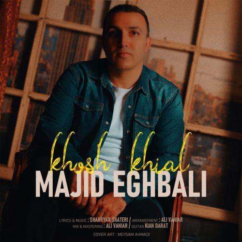 دانلود ترانه جدید مجید اقبالی خوش خیال