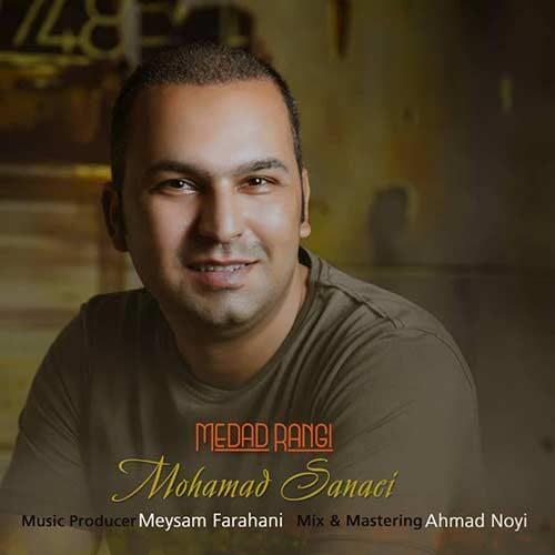 دانلود ترانه جدید محمد سنایی مداد رنگی