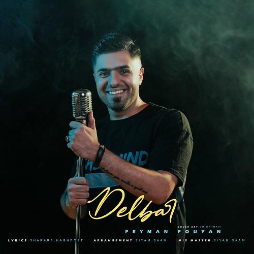دانلود ترانه جدید پیمان پویان دلبر